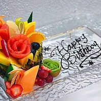 【NEW!】誕生日&記念日特典:フルーツデコプレート