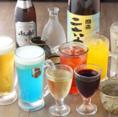 当店の飲み放題メニューは種類豊富!お料理に合わせていろいろなドリンクをお楽しみいただけます。ビールやカクテルはもちろん日本酒や焼酎なども充実!飲み放題付き宴会コースは3,500円からご用意しております!会社のご宴会や飲み会などに是非ご利用下さい!