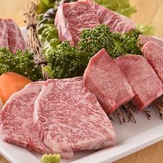 七輪炭火焼肉DINING ミート食楽部 横浜 関内店のおすすめ料理1