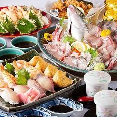 魚庄 大原店の写真