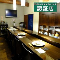鮨 しきさい料理 禾 nogihen 憲五百の雰囲気1