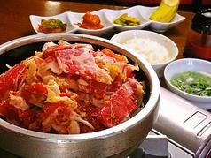 韓国食彩 オモニ本店のおすすめ料理1