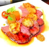 神戸創作Dining 縁のおすすめ料理3