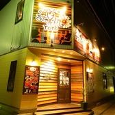 びすとろ酒場 サンビーノToto 呉市のグルメ