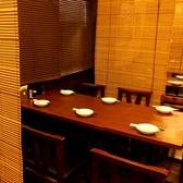 【合コンや会社の宴会に★半個室】6名までの半個室のご用意♪