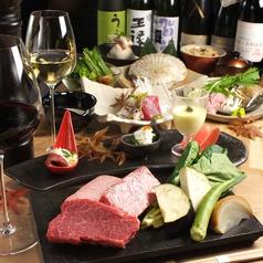 鉄板ステーキ 淀屋のおすすめ料理1