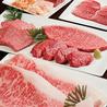 焼肉チャンピオン NAKAME+のおすすめポイント3