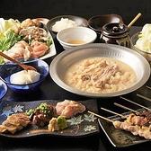 水炊き 焼鳥 とりいちず酒場 八王子北口駅前店のおすすめ料理3
