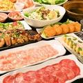 ミライザカ 堺東駅前店のおすすめ料理1
