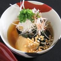季節の野菜を使用した揚げ出し豆腐