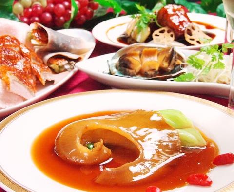 名物国産フカヒレ姿煮はコースでお一人様一枚ずつご提供!プレミアム宴会!