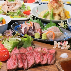 Dining KATSURAのおすすめ料理1