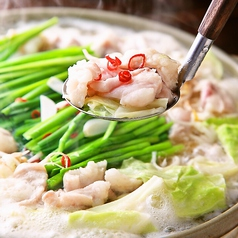 梅田 丸岸のおすすめ料理1