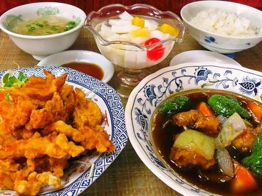 中華料理 桂林のおすすめ料理1