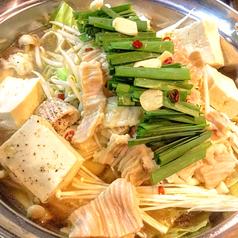 牛モツ鍋 (さっぱり醤油味・旨辛チゲ味)