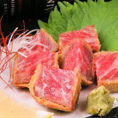 肉割烹バル NAMAIKI 生粋 徳島のコース写真