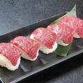 料理メニュー写真馬刺しの炙り寿司 5貫
