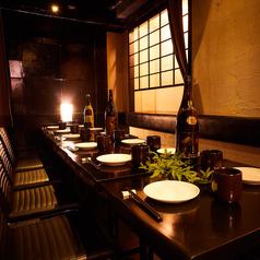 会社同僚の宴会や接待での人気が高く、くつろげると好評です。熟知したスタッフが丁寧にご対応させて頂きます♪皆様のどんなニーズにも幅広く対応できる個室をご用意しております。落ち着いたプライベート空間で美味しいお料理と美味しいお酒を楽しみながら素敵なお時間をお過ごしください。
