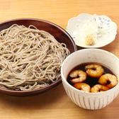 かむげん 秋葉原UDX店のおすすめ料理2