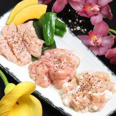 焼肉 森 MORIのおすすめ料理1