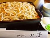 蕎麦 の澤のおすすめ料理2