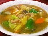 中華料理 桂林のおすすめ料理2