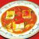 トマトと豆腐の煮込み 小/並