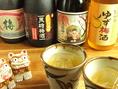琉球のお酒50種以上、勿論定番なお酒含め80種以上完備。ゆったりとした時間をお過ごしください。