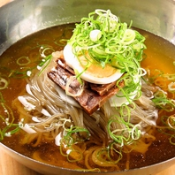 ◆こだわりの自家製麺◆