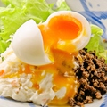 料理メニュー写真三村のポテサラ