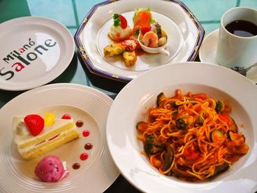 ミラノ・サローネ 諏訪のおすすめ料理1