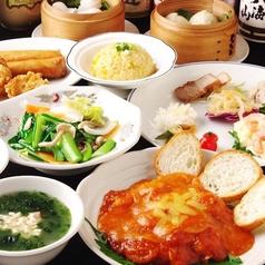 中華料理 香琳園の写真