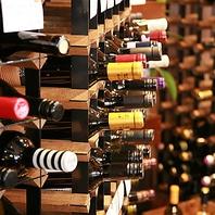 250種が揃うワインセラー