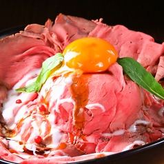 熟成ローストビーフ丼(レギュラー/ハーフ)