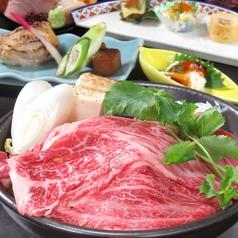 割烹酒場 TAGA 多賀のコース写真