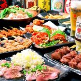 げん 宇都宮東宿郷店のおすすめ料理2