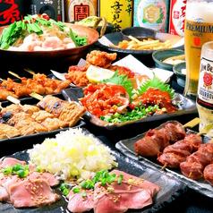 げん 宇都宮東宿郷店のおすすめ料理1