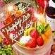 誕生日、記念日にはBIGパフェでお祝い♪