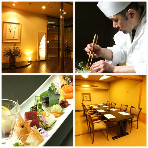 レストラン 四季彩