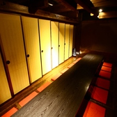 Modern Dining KuKuru ククル 新宿東口店の写真