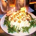 バースデー・パーティーには当店のホームメイドケーキもご用意可能です(3日前迄に要予約)。 ≪貸切/飲み放題/誕生日/歓送迎会≫