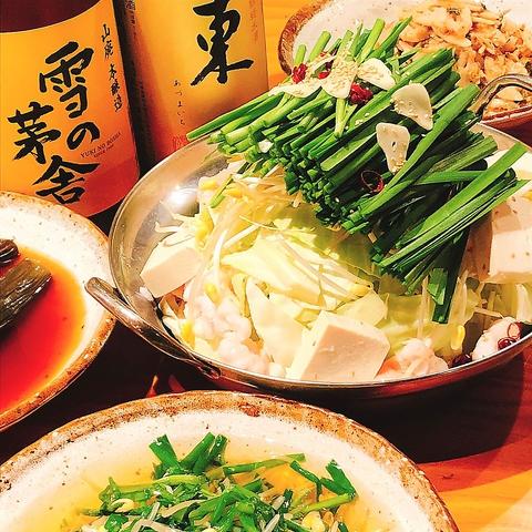 八丁堀で九州料理を食べるなら【かてて】『だご汁』は野菜たっぷりで栄養満点!