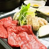 阿波ダイニング しん坊 SHINBO 国府店のおすすめ料理3