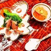 先斗町 藤わらのおすすめ料理2
