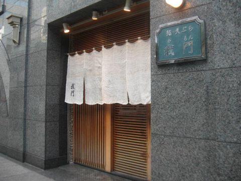 ちょっと立ち寄りたくなる新鮮な鮨ネタと天ぷら。大将がいいものを厳選!