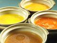 4種の選べるスープ