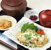 和風レストラン 静久のおすすめ料理2