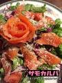 料理メニュー写真サモカルパ