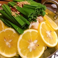 料理メニュー写真塩レモンもつ鍋