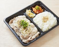 シャキシャキ洒落ねぎたっぷり「三元豚ロース弁当」Salt Flavor Pork Loin &Scallin Bento